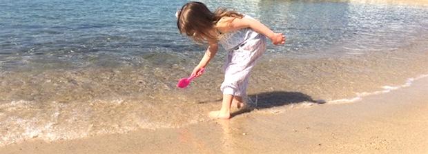 mymia jumpsuit beach